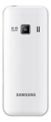 Мобильный телефон Samsung GT-C3322i White 2