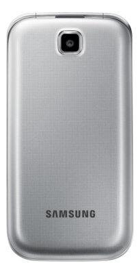 Мобильный телефон Samsung GT-C3592 Silver 1