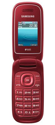 Мобильный телефон Samsung E1272 Duos Red 2