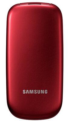 Мобильный телефон Samsung E1272 Duos Red 1