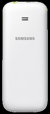 Мобильный телефон Samsung Guru Music 2 SM-B310 White 5