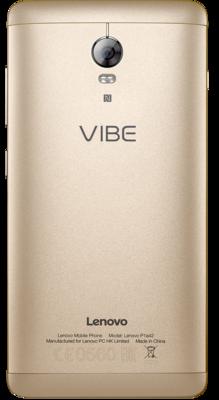 Смартфон Lenovo VIBE P1 Gold 5