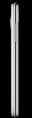 Смартфон Samsung Galaxy J2 SM-J200H White 4