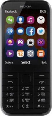 Мобільний телефон Nokia 225 Dual Sim Black 1