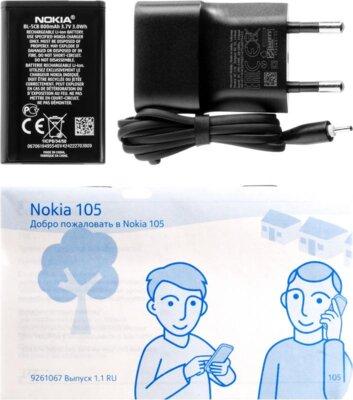 Мобильный телефон Nokia 105 DS Cyan 5