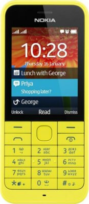 Мобільний телефон Nokia 220 Dual Sim Yellow 1