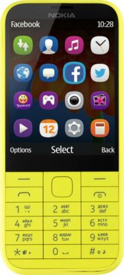 Мобільний телефон Nokia 225 Dual Sim Yellow 1