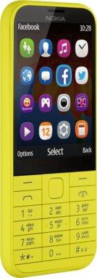 Мобільний телефон Nokia 225 Dual Sim Yellow 2