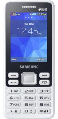 Мобильный телефон Samsung SM-B350E ZWA Duos White 1