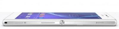 Смартфон Sony Xperia M2 D2305 White 5