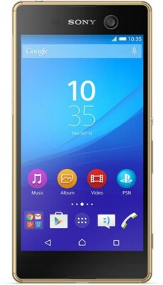 Смартфон Sony Xperia M5 Dual LTE E5633 Gold 1