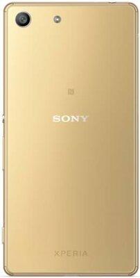 Смартфон Sony Xperia M5 Dual LTE E5633 Gold 5