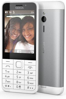 Мобільний телефон Nokia 230 DS Silver White 4