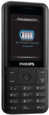 Мобильный телефон Philips E180 Xenium Black 1