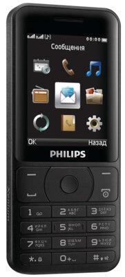 Мобильный телефон Philips E180 Xenium Black 3