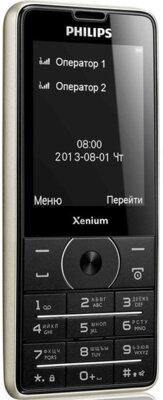 Мобільний телефон Philips Xenium X1560  Dual Sim Black 1