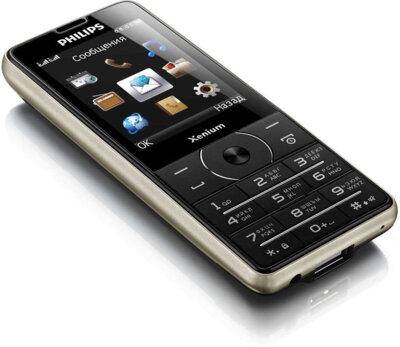 Мобільний телефон Philips Xenium X1560  Dual Sim Black 3