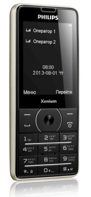 Мобільний телефон Philips Xenium X1560  Dual Sim Black 2