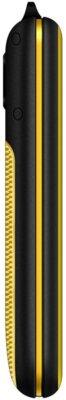 Мобільний телефон Astro B200 RX Yellow 5
