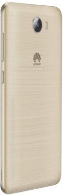 Смартфон Huawei Y5 II DualSim Gold 5