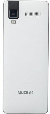 Мобильный телефон Prestigio 1241 Muze A1 Dual Sim White 2