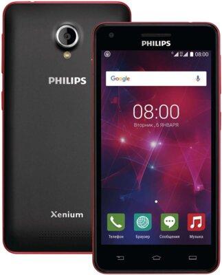 Смартфон Philips Xenium V377 Black Red 4