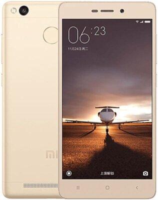 Смартфон Xiaomi Redmi 3 Pro 32Gb Dual SIM Gold Украинская версия 2