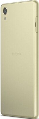 Смартфон Sony Xperia X F5122 Lime Gold 4
