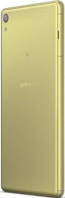 Смартфон Sony Xperia XA Ultra F3212 Lime Gold 3