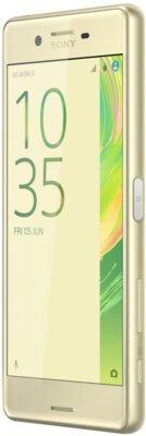 Смартфон Sony Xperia X Performance F8132 Lime Gold 2