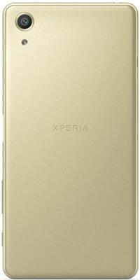 Смартфон Sony Xperia X Performance F8132 Lime Gold 5