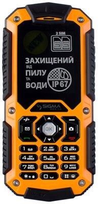 Мобільний телефон Sigma X-treme II67 Boat Orange 7