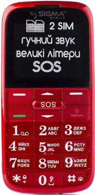 Мобільний телефон Sigma Comfort 50 Slim Red 2
