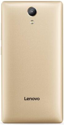 Планшет Lenovo Phablet PB2-650M Gold 2