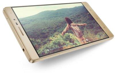 Планшет Lenovo Phablet PB2-650M Gold 10