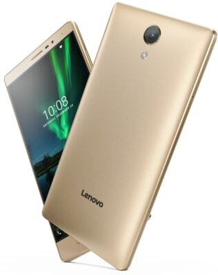 Планшет Lenovo Phablet PB2-650M Gold 12