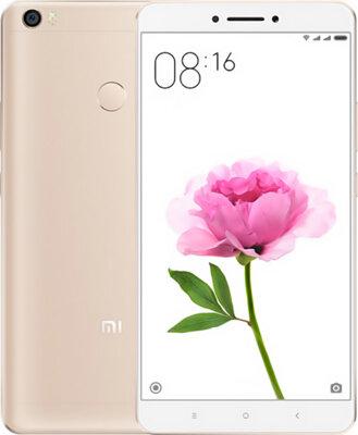 Смартфон Xiaomi Mi Max 64Gb Gold Українська версія 2