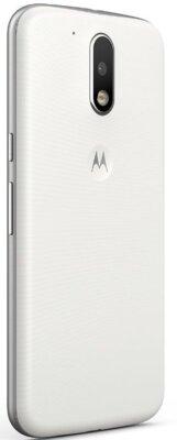 Смартфон Moto G4 (XT1622) 16GB White 5