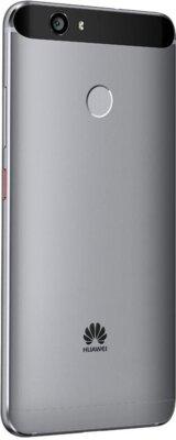 Смартфон Huawei Nova DualSim Grey 8