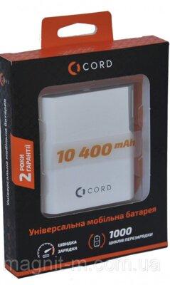 Мобільна батарея Cord Standart Y10400 White/Grey 3