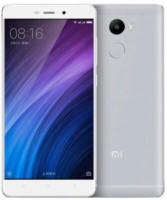Смартфон Xiaomi Redmi 4 16Gb Silver Українська версія 1