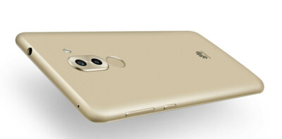Смартфон Huawei GR5 2017 Gold 4