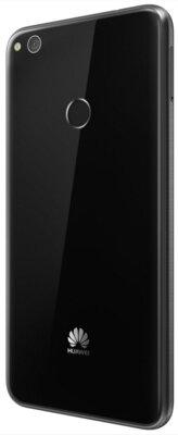 Смартфон Huawei P8 Lite 2017 Black 8