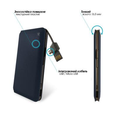 Мобильная батарея Global G.Power Bank DP923 12000mAh  Blue 2