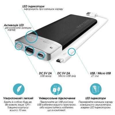 Мобильная батарея Global G.Power Bank DP622 6000mAh Black 3