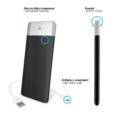 Мобильная батарея Global G.Power Bank DP622 6000mAh Black 2