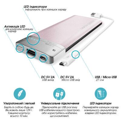 Мобільна батарея Global G.Power Bank DP662 6000mAh Pink 3