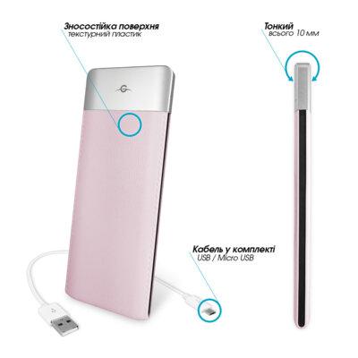 Мобільна батарея Global G.Power Bank DP662 6000mAh Pink 2