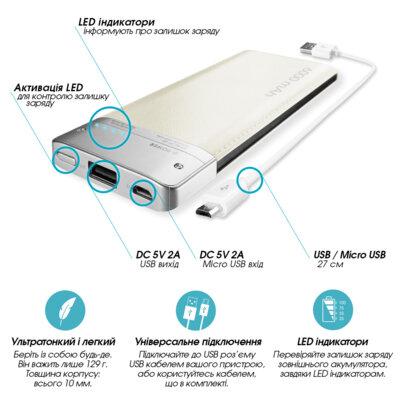 Мобильная батарея Global G.Power Bank DP622 6000mAh Beige 3