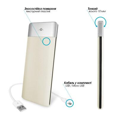 Мобильная батарея Global G.Power Bank DP622 6000mAh Beige 2